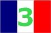 Французский язык - 3
