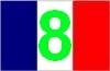 Французский язык - 8